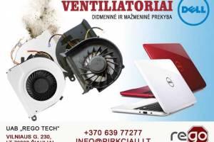 Aušintuvai / ventiliatoriai nešiojamiems kompiuteriams