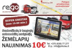 GPS Remontas, Naujinimas Šiauliai