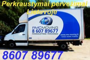 Pianinų pervežimas ir užnešimas 860789677