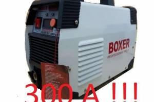Boxer Mma-300 Suvirinimo aparatas ❤ įsiminti