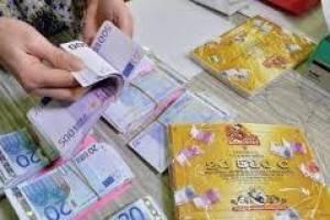 Privačių pinigų **** pasiūlymas ypač